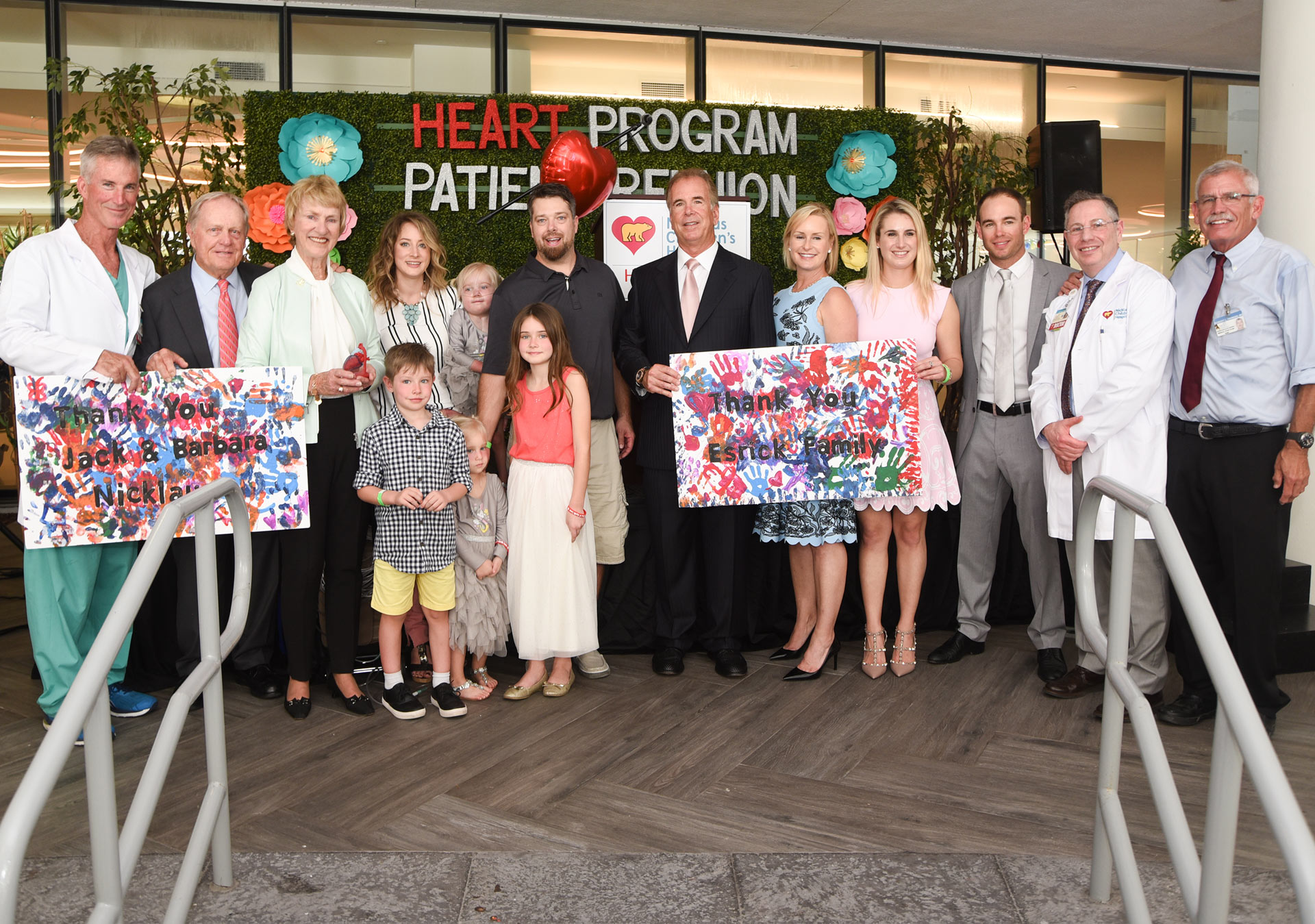 Celebrating the naming of the Esrick Dream Foundation Cardiac Intensive Care Floor